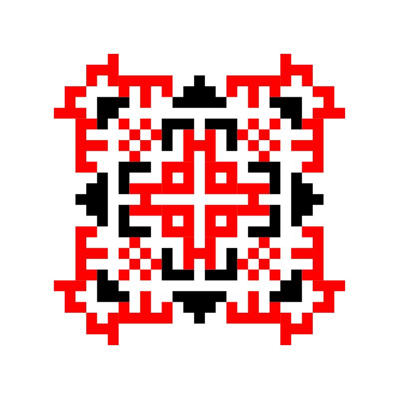 Текстовий слов'янський орнамент: Олена 1993