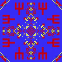 Текстовый украинский орнамент: Залізна Людина