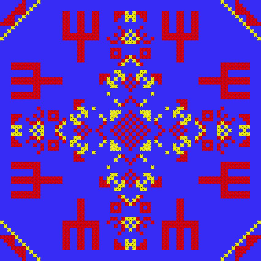 Текстовий слов'янський орнамент: Залізна Людина