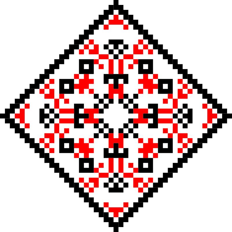 Текстовий слов'янський орнамент: Енергодар
