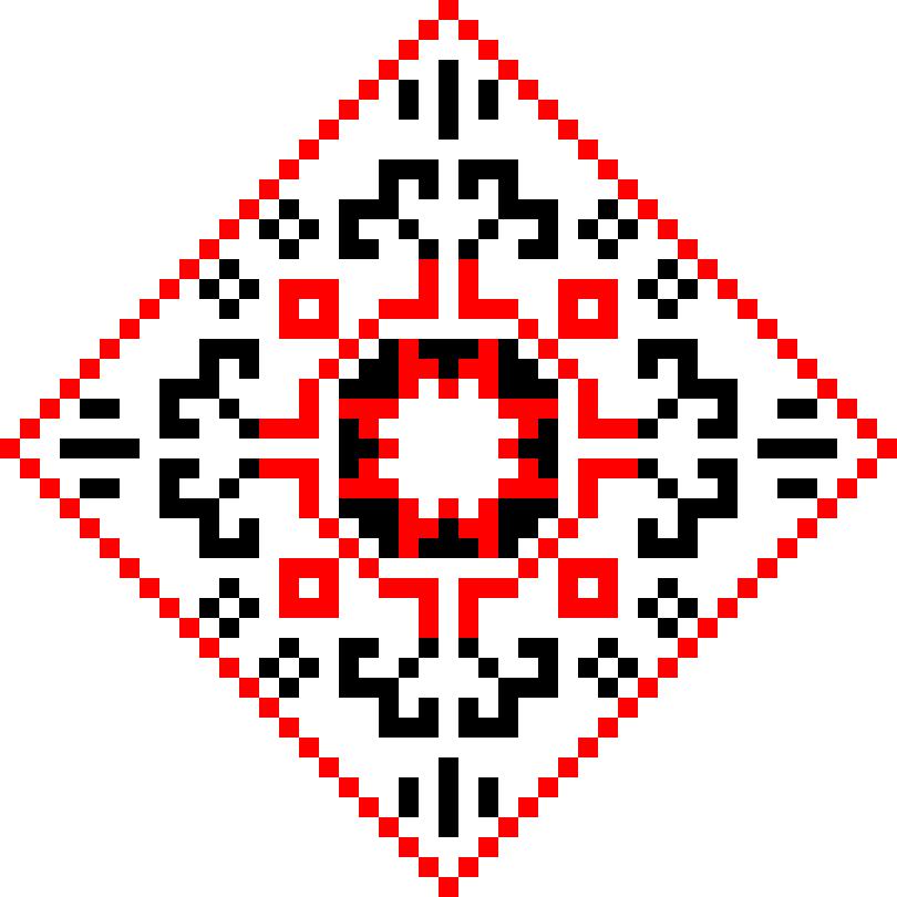 Текстовий слов'янський орнамент: Мати Любов
