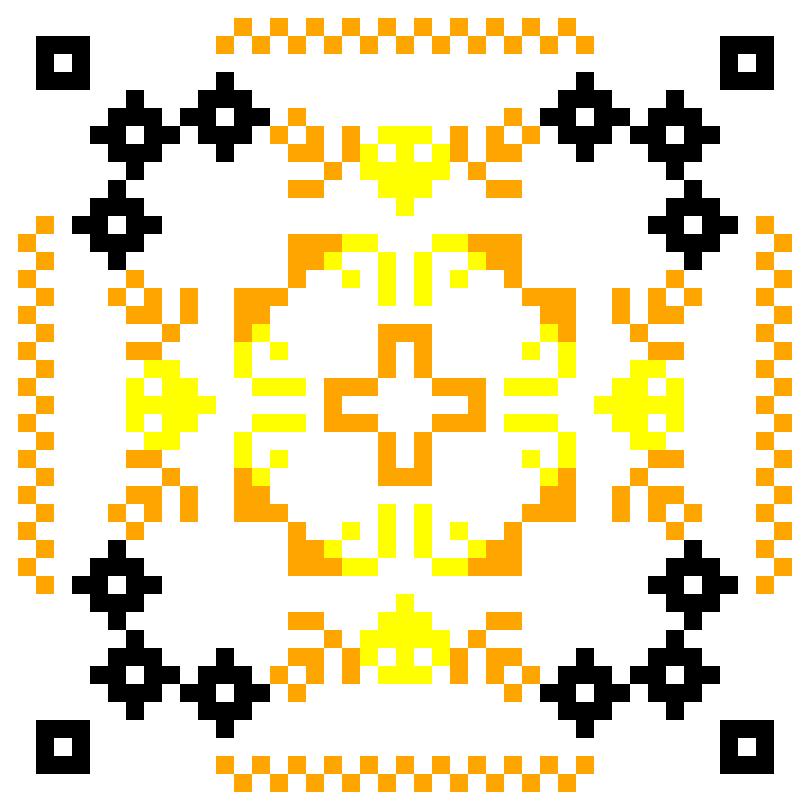 Текстовий слов'янський орнамент: Прайд