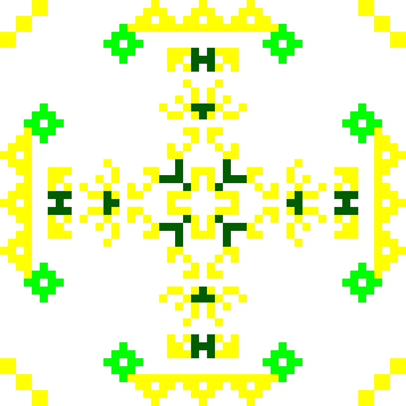 Текстовий слов'янський орнамент: Пустиня