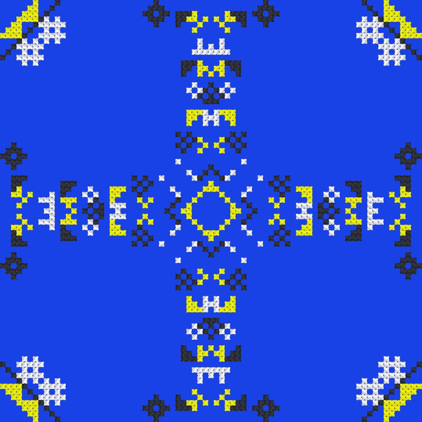 Текстовий слов'янський орнамент: Алісена домашка