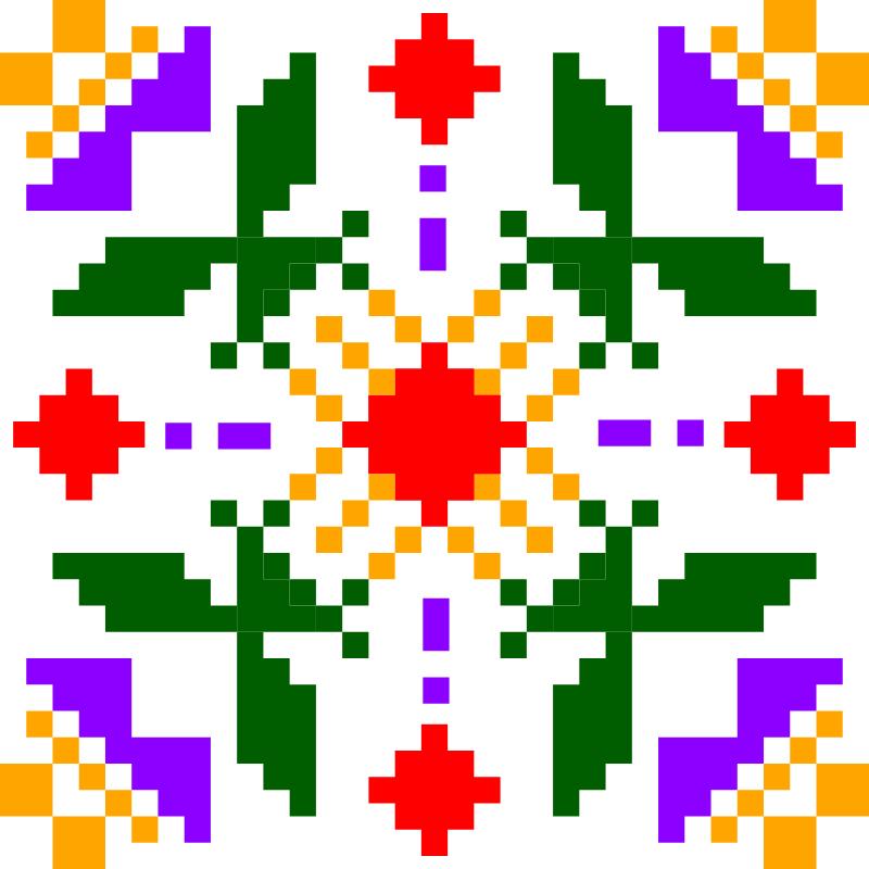 Текстовий слов'янський орнамент: Віта