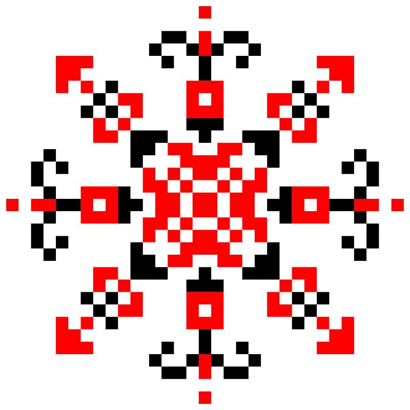 Текстовий слов'янський орнамент: Щастя тобі