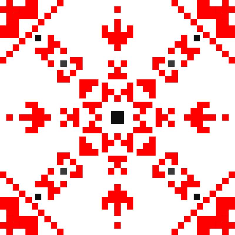 Текстовий слов'янський орнамент: Максим