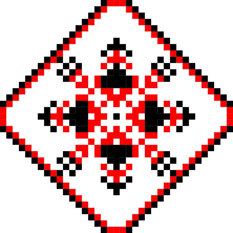 Текстовий слов'янський орнамент: надежда