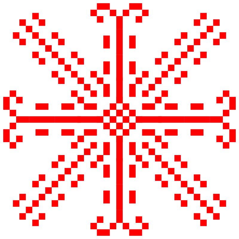 Текстовий слов'янський орнамент: зірка