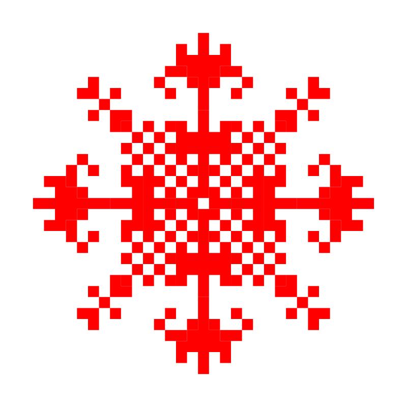 Текстовий слов'янський орнамент: збережи