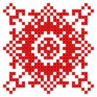 Текстовый украинский орнамент: спаси і збережи