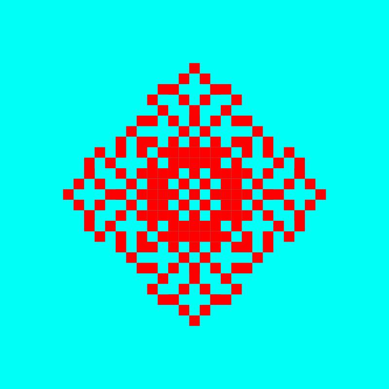 Текстовий слов'янський орнамент: ропик