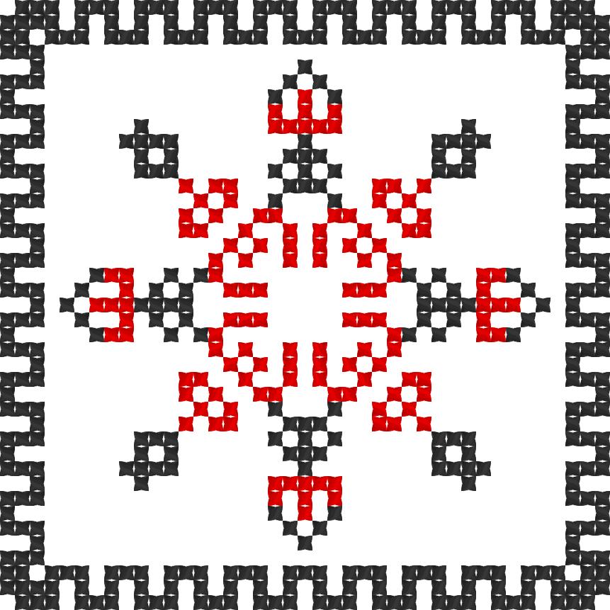 Текстовий слов'янський орнамент: Rafaelj