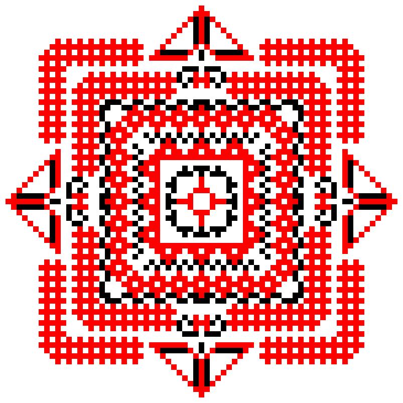 Текстовий слов'янський орнамент: 4 березня 1984 р.н.