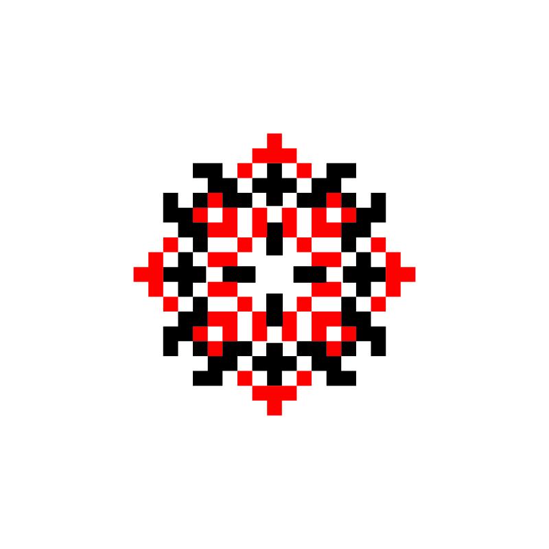 Текстовий слов'янський орнамент: Діана