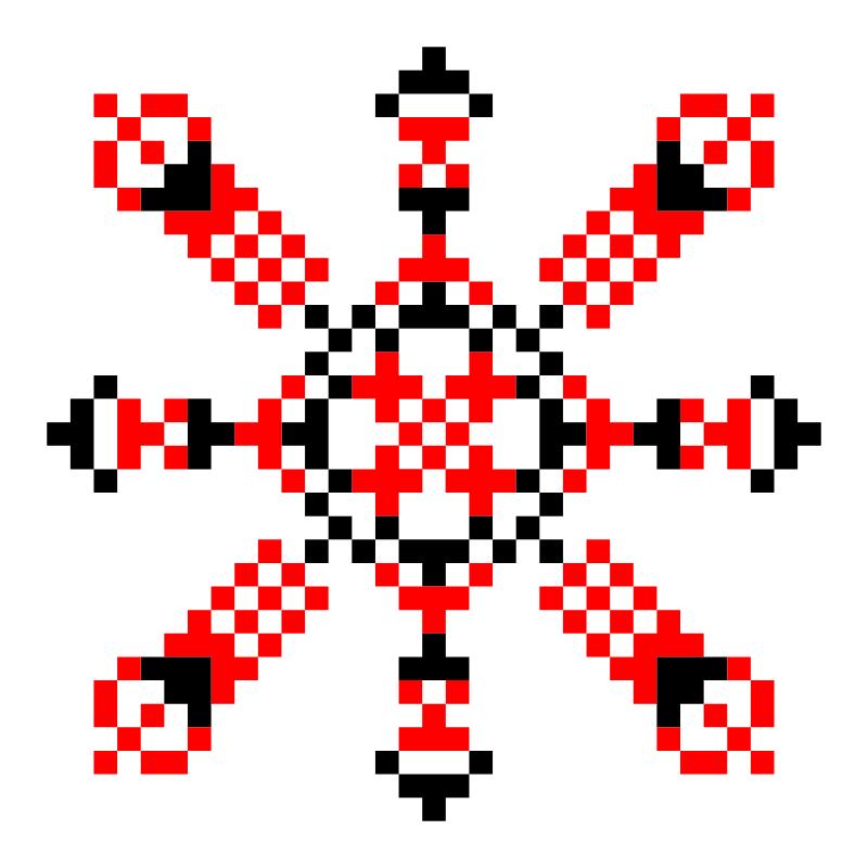 Текстовий слов'янський орнамент: Математика