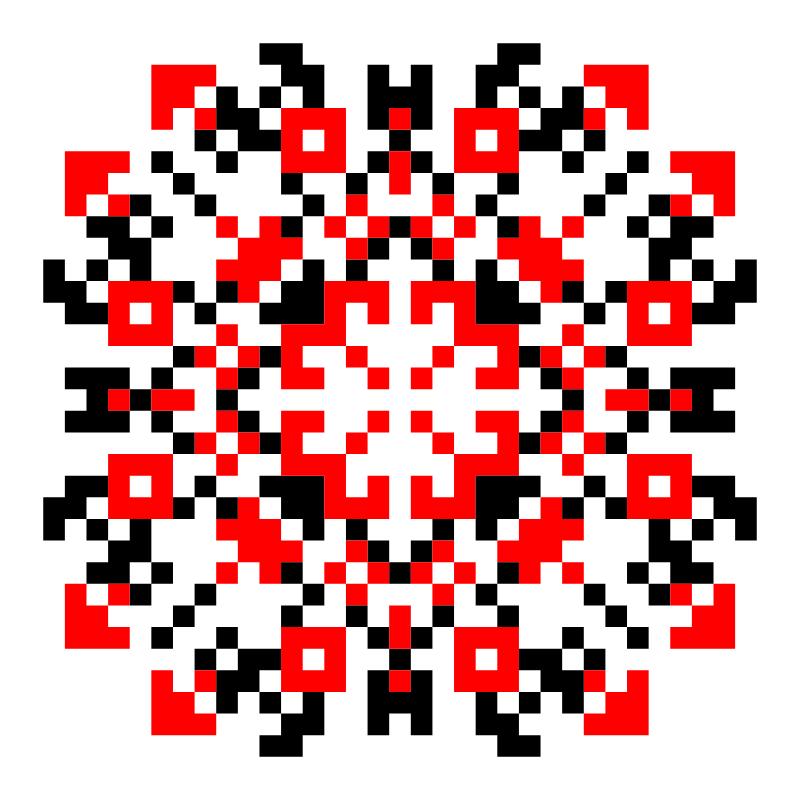 Текстовий слов'янський орнамент: Благословіння