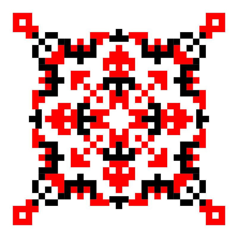Текстовий слов'янський орнамент: Нехай щастить