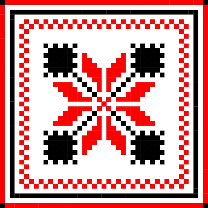 Текстовий слов'янський орнамент: Алатир