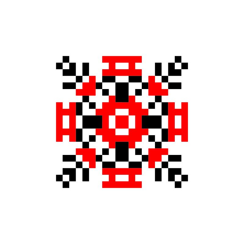 Текстовий слов'янський орнамент: Гранд