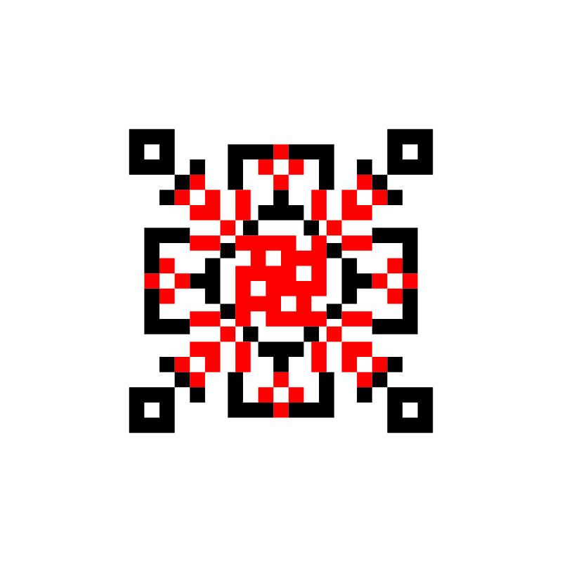 Текстовий слов'янський орнамент: на долю