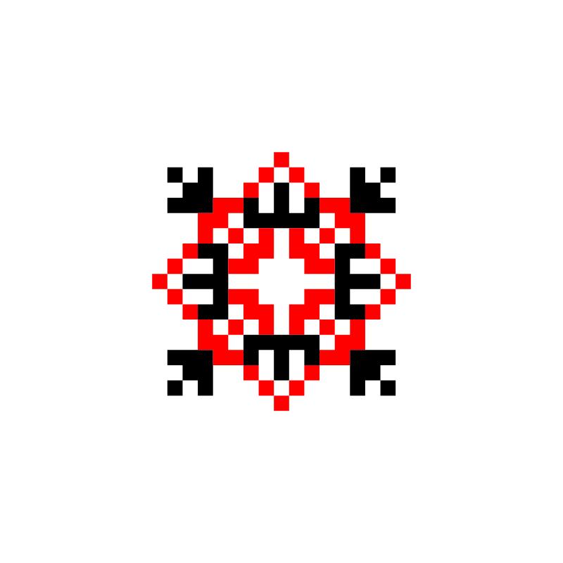 Текстовий слов'янський орнамент: Неля