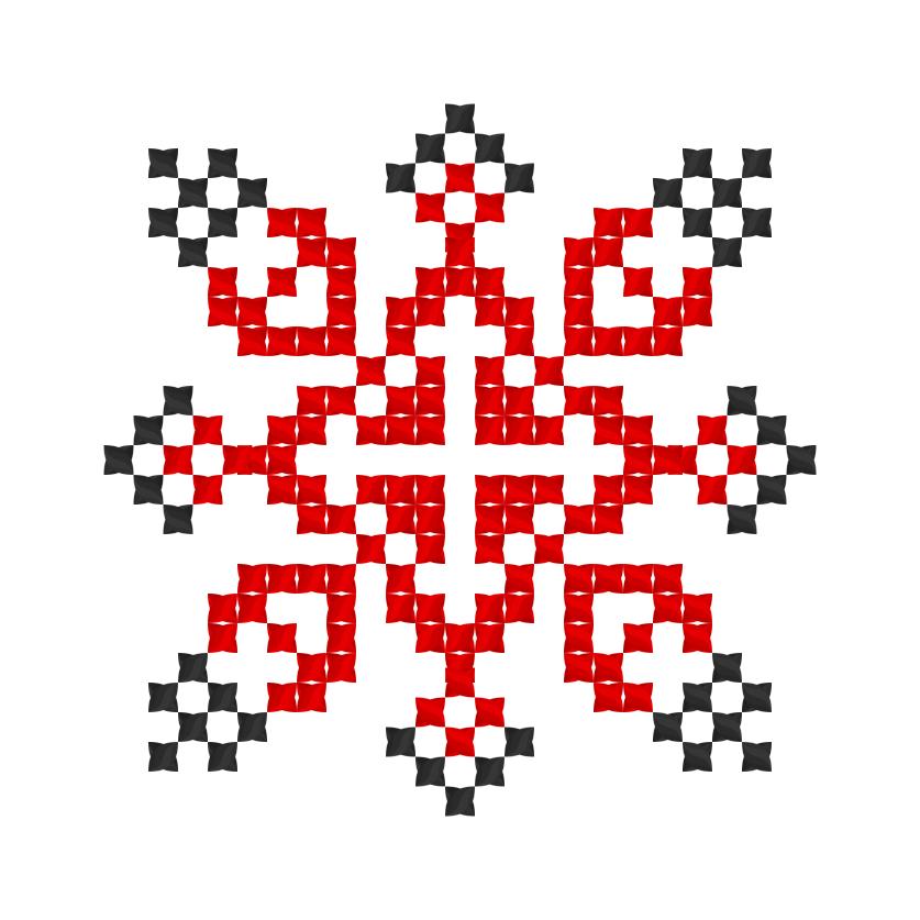 Текстовий слов'янський орнамент: Леночка