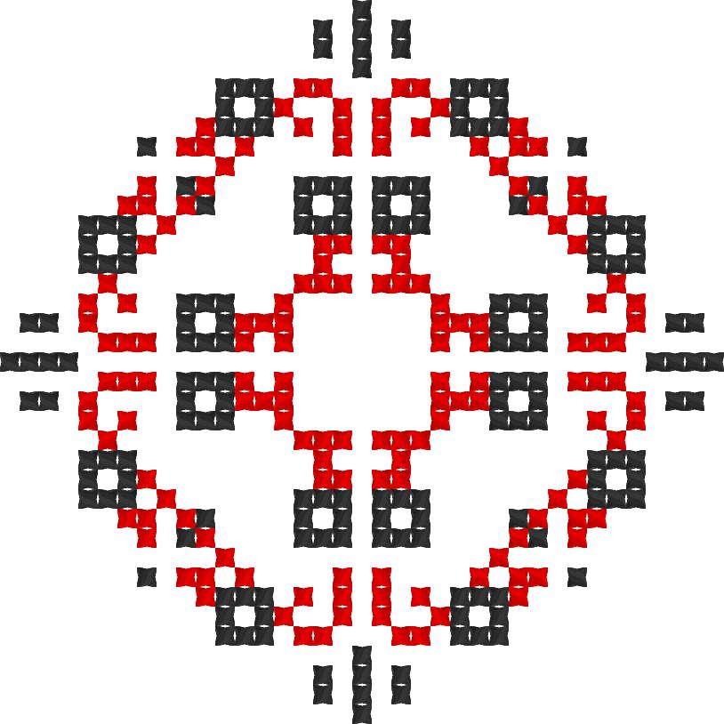 Текстовий слов'янський орнамент: 20 рокiв