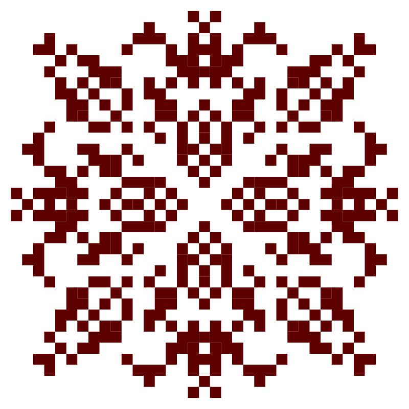 Текстовий слов'янський орнамент: Розкош...