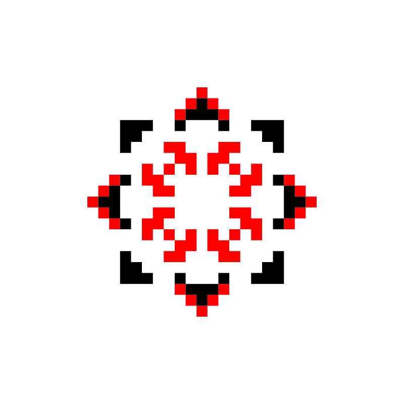 Текстовий слов'янський орнамент: Лана
