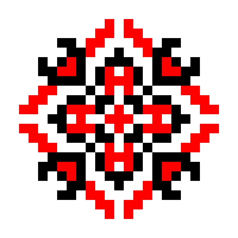 Текстовий слов'янський орнамент: Жанна