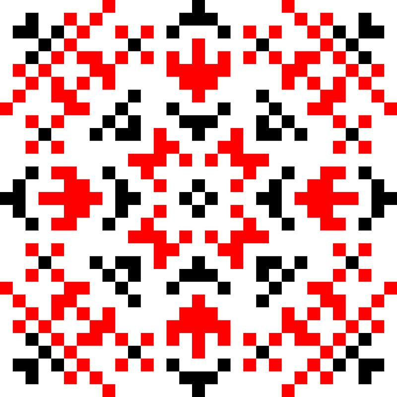 Текстовий слов'янський орнамент: Маринка