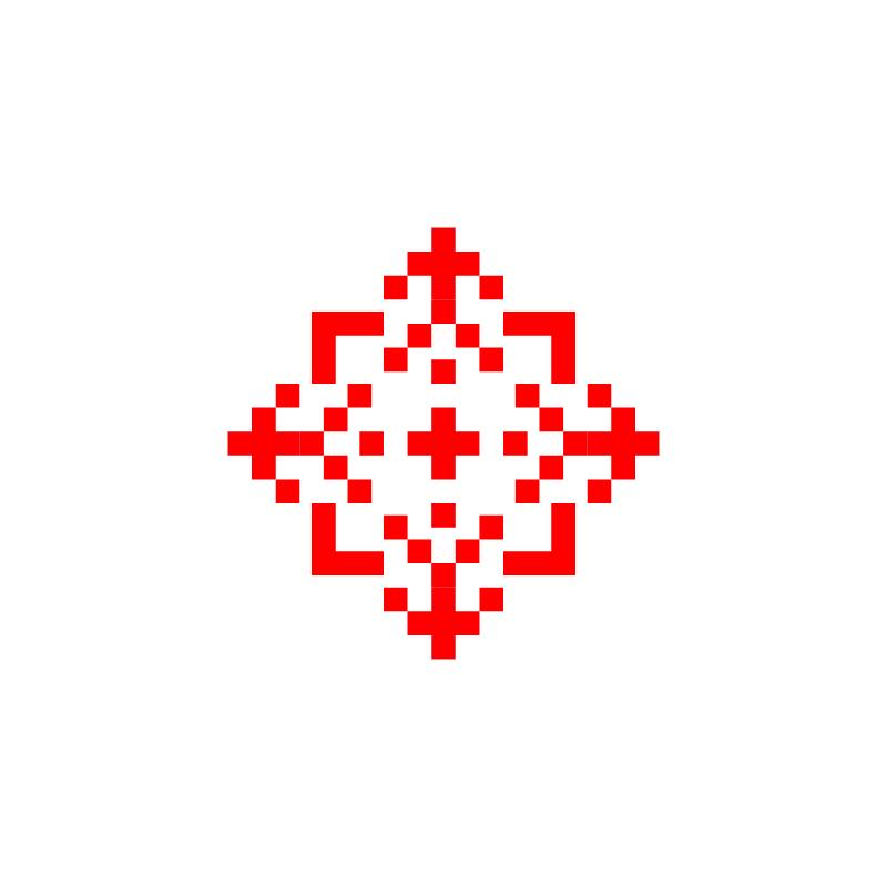 Текстовий слов'янський орнамент: Илля
