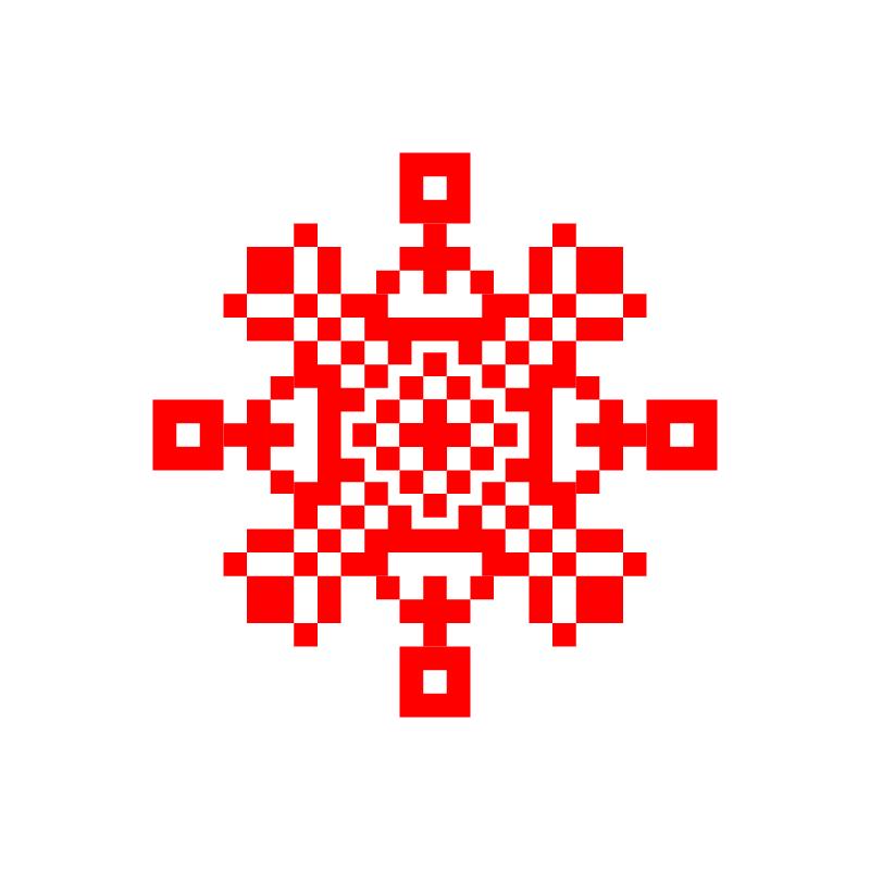 Текстовий слов'янський орнамент: Цвиток света