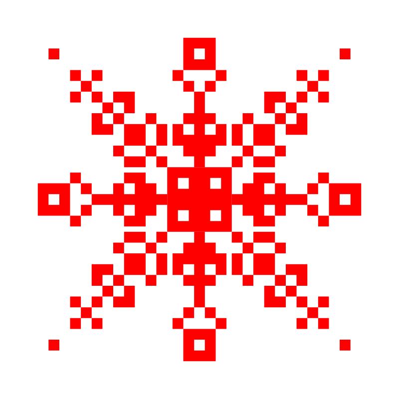 Текстовий слов'янський орнамент: айауах