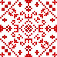 Текстовый украинский орнамент: Олександр
