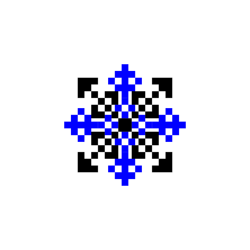 Текстовий слов'янський орнамент: Софія