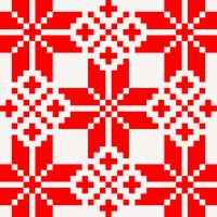 Текстовый украинский орнамент: Смак