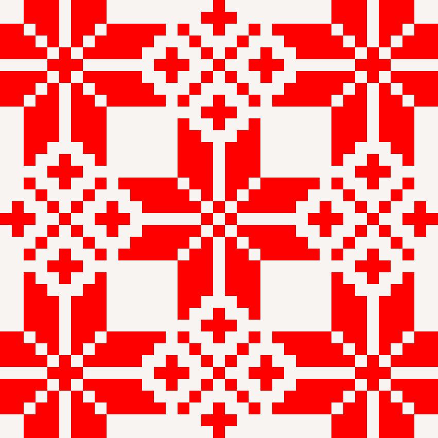 Текстовий слов'янський орнамент: Смак