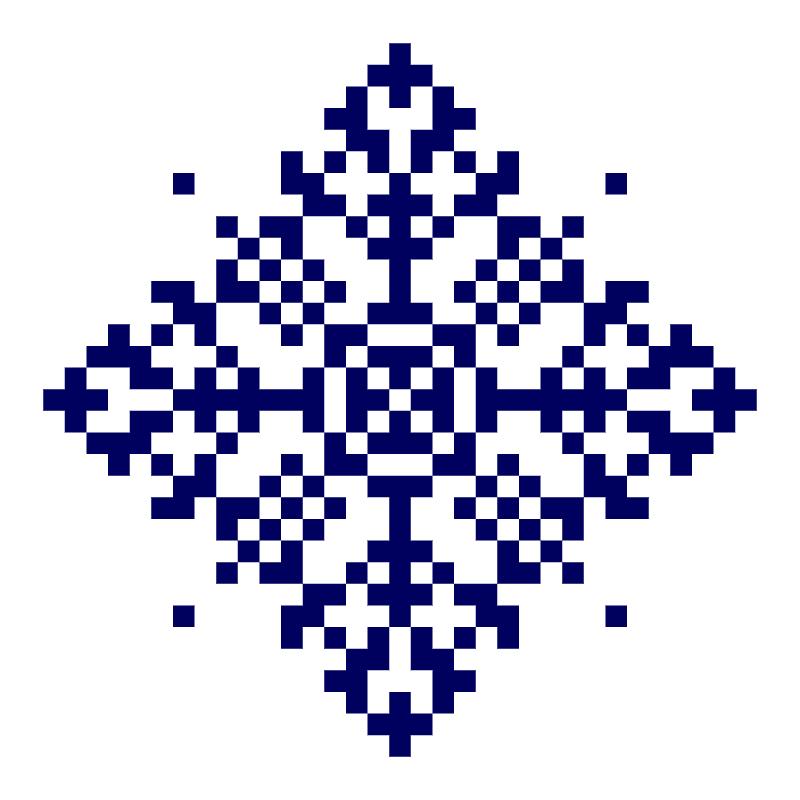 Текстовий слов'янський орнамент: Стефанія