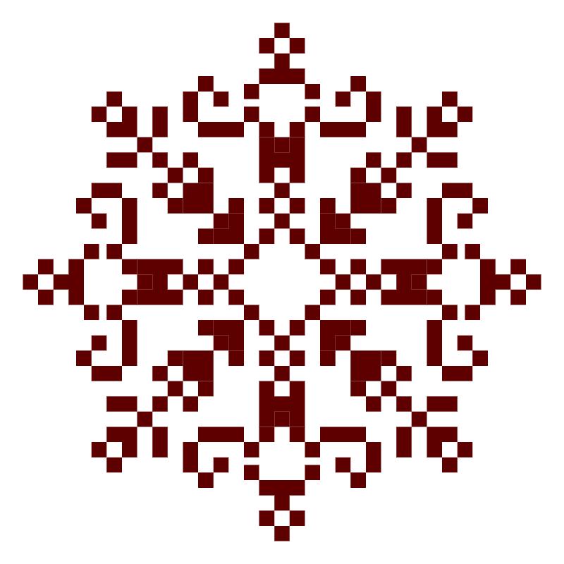 Текстовий слов'янський орнамент: олександра