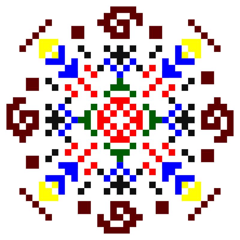 Текстовий слов'янський орнамент: Віталія - вода