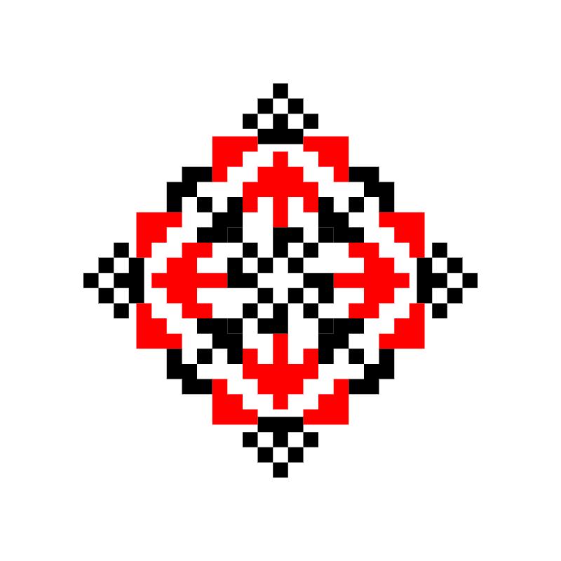 Текстовий слов'янський орнамент: Дарина