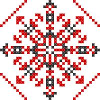 Текстовый украинский орнамент: Вічне кохання