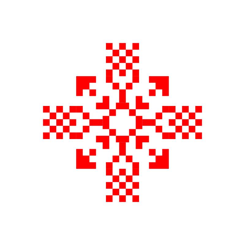 Текстовий слов'янський орнамент: кузя