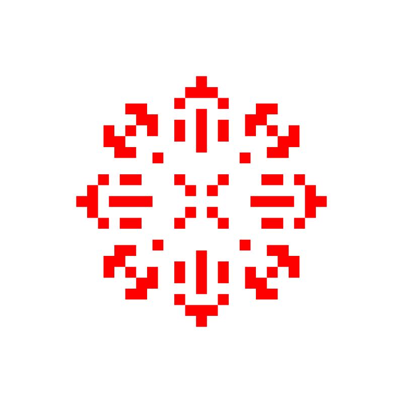 Текстовий слов'янський орнамент: иван