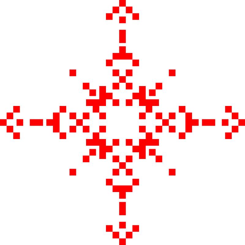 Текстовий слов'янський орнамент: михаил