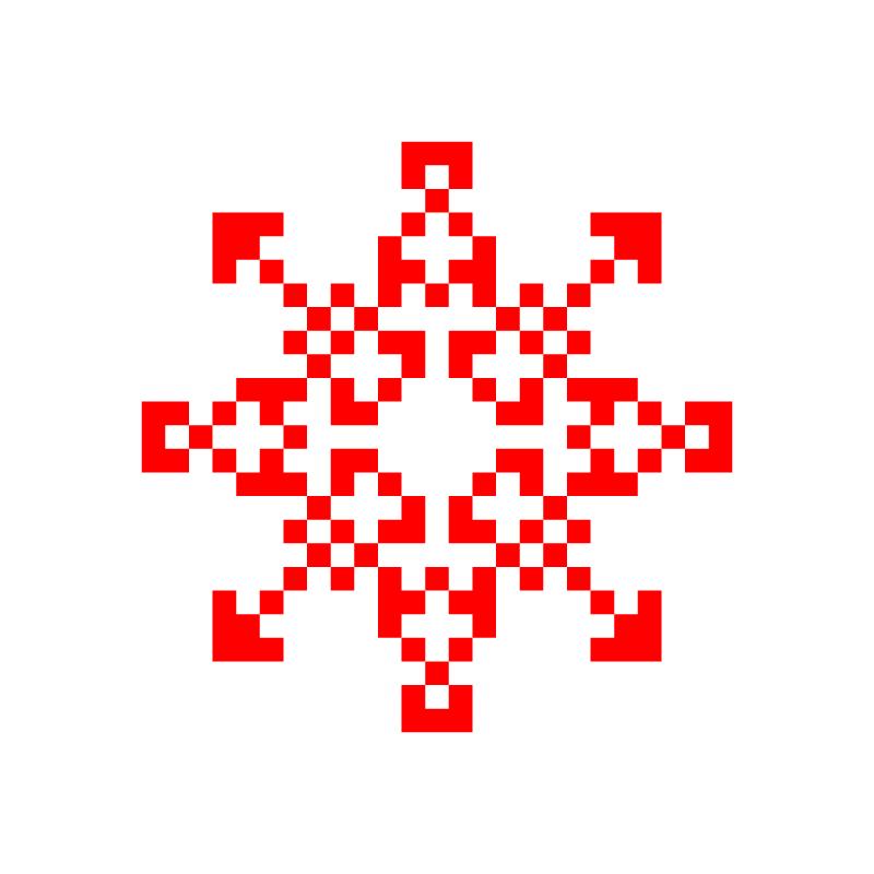 Текстовий слов'янський орнамент: семья