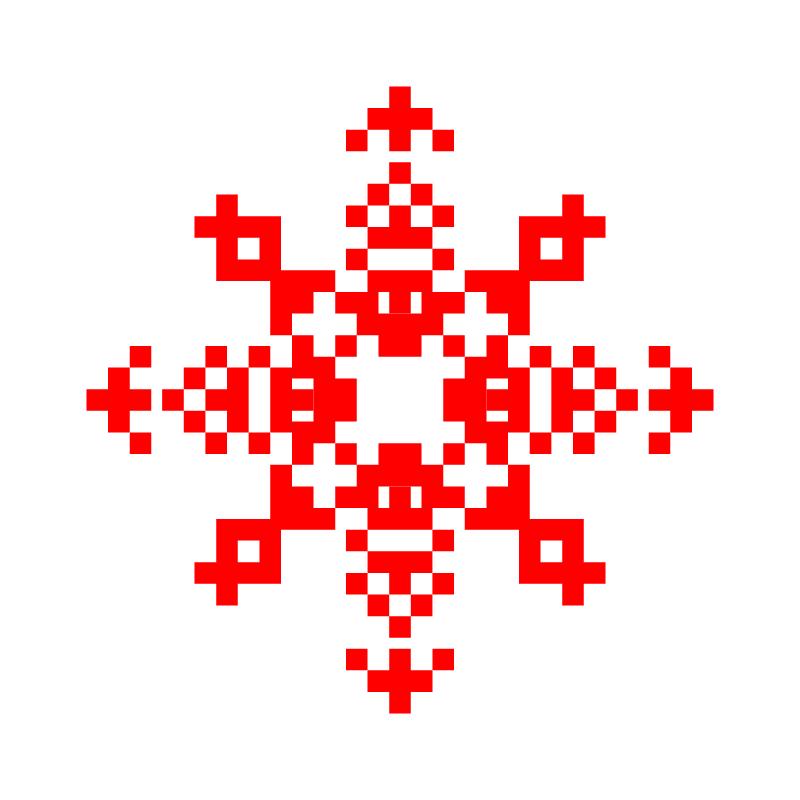 Текстовий слов'янський орнамент: наталья