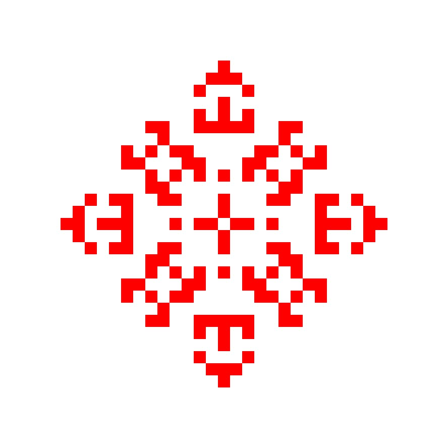 Текстовий слов'янський орнамент: Інеса